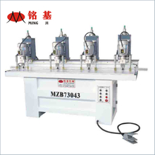 MZB73043 Four heads hinge drilling machine