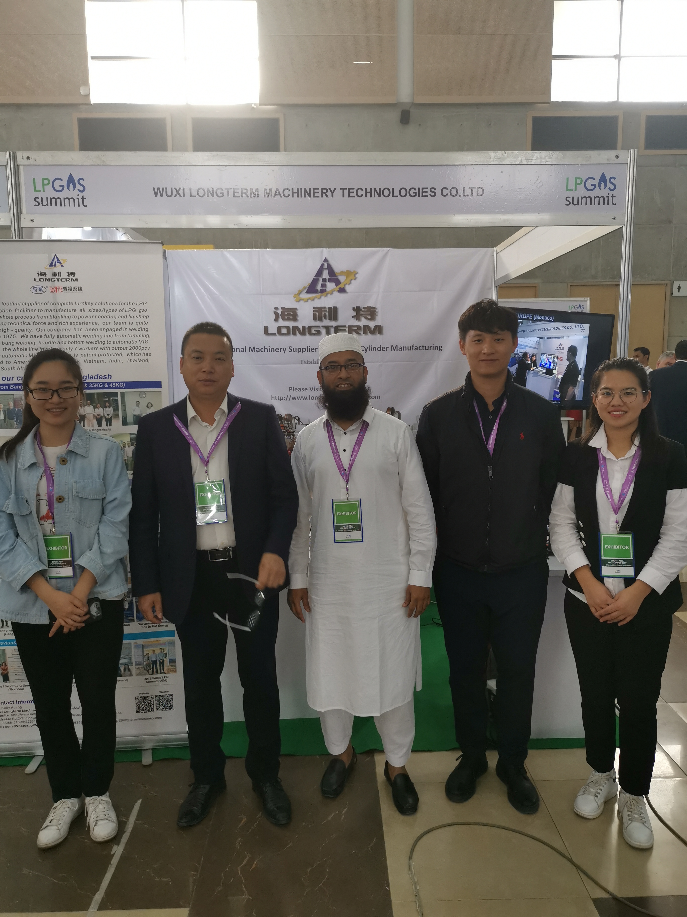 2019亚洲展