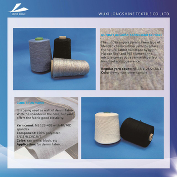 Polyester downstream market review & PFY market forecast Raw White T/R Core Spun Yarn