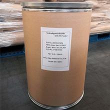 Highly desirable prebiotic Xylo-oligosaccharides XOS 95 powder