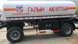Oil Tank Full Trailer (Customizing 2-3-4 Axles Dolly Tanker 10CBM -30CBM)