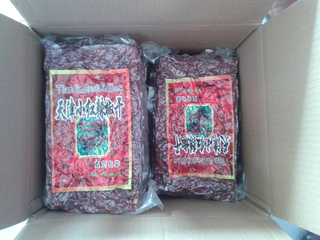 Supplier Dried Best Chilli Pepper Red Hot Chilli Powder