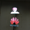 Newest WIFI 3D Hologram display LED Fan Display fow window advertisng