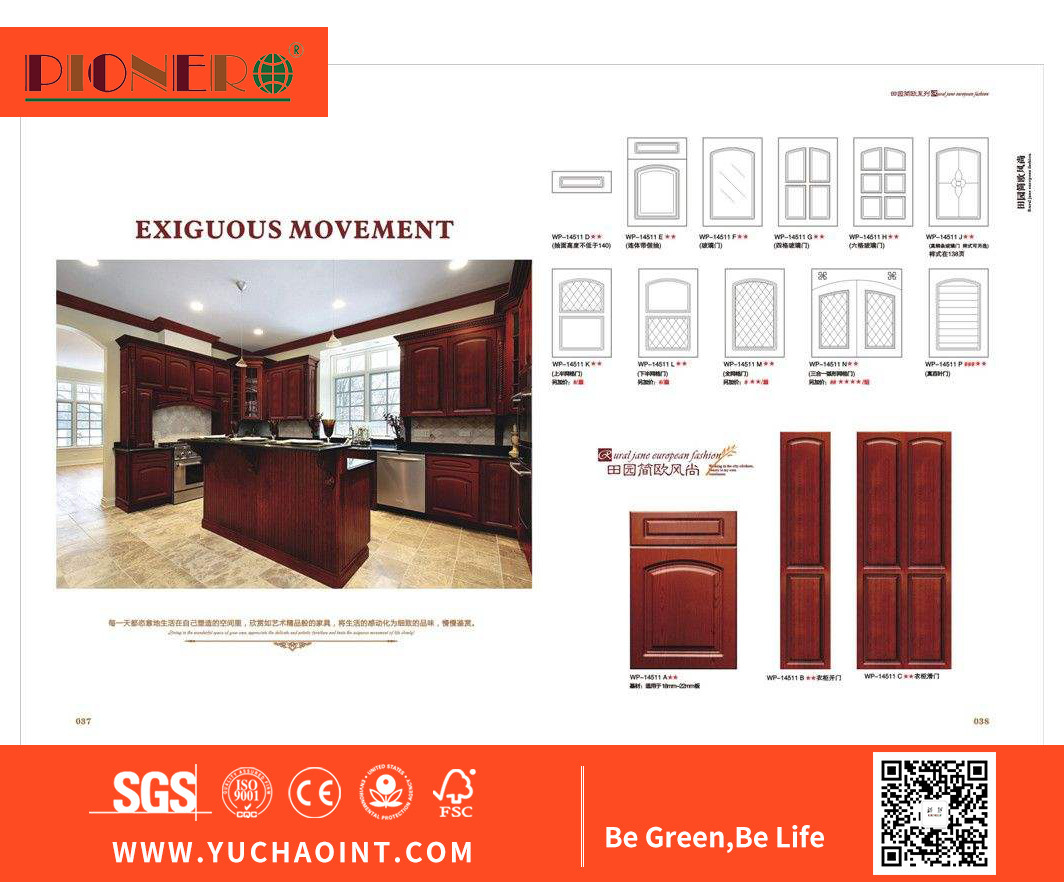 Customized Furniture parts PVC Film MDF Kitchen Cabinet Door