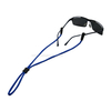 Adjustable Sunglass Neck Cord Strap with Retainer