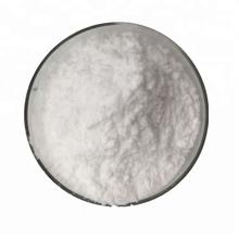 Xylooligosaccharide Powder Used in Animal Feed