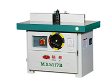 Single spindle moulder