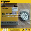 SDLG LG936L LG958L Wheel Loader Spare Parts 4120006629007 Sealing Ring Kit