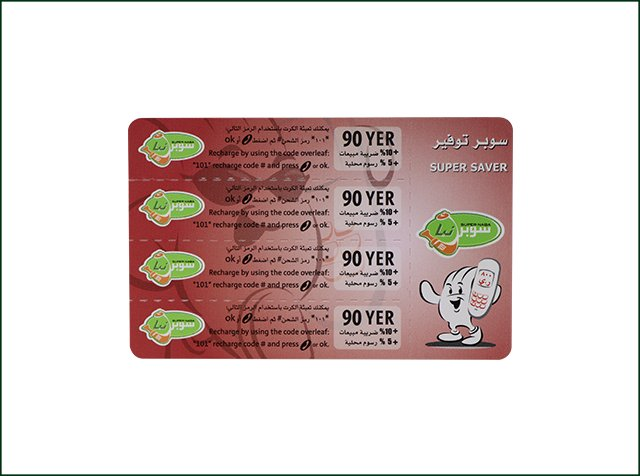 Prepaid Paper Scratch Card with Full Color Printing