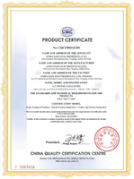 CQC Certification(CBB61)