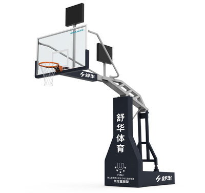 Sh-p6201 Imitation Hydraulic Basketball Frame