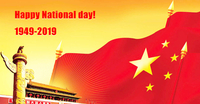 //a2.leadongcdn.com/cloud/mjBqmKjpRipSioirkliq/China-National-Day.jpg
