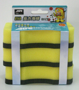 Waxing rectangle sponge(3 bags of package)