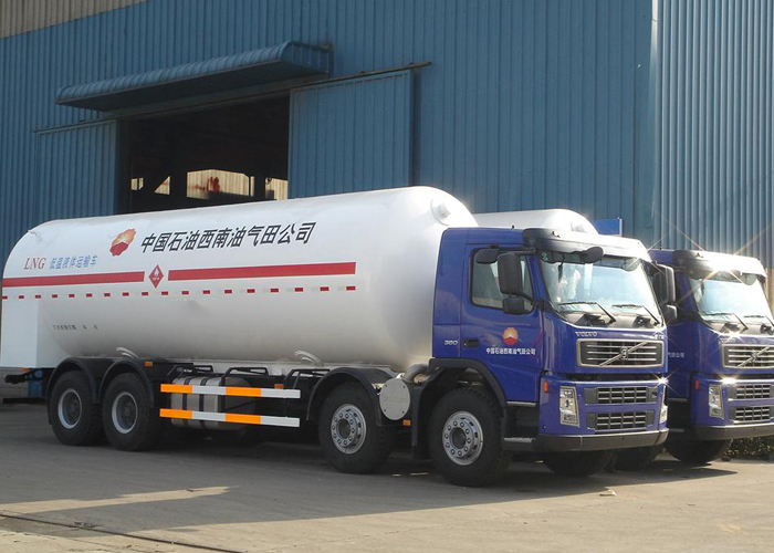 LNG Tanker Semi Trailer,20000L LNG Tanker Vessel at SKD Type for Truck Refitting for Liquid Natural Gas