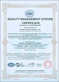 LONGRUN-ISO9001-2008-certification-Valid-sep