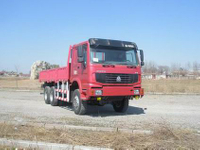 336hp Howo cargo Truck with full drive of 6*6 for 7m cargo box