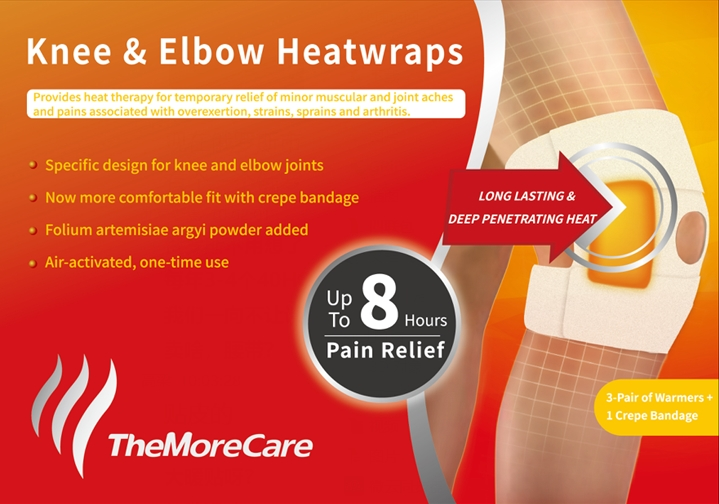 Knee & Elbow heat wraps