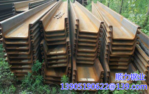 Steel sheet pile manufacturer