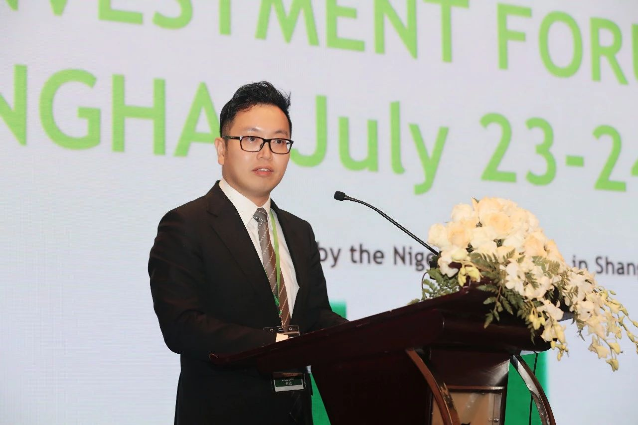CEO Xiaoping Xu was invited to attend the Nigeria Business Investment Forum