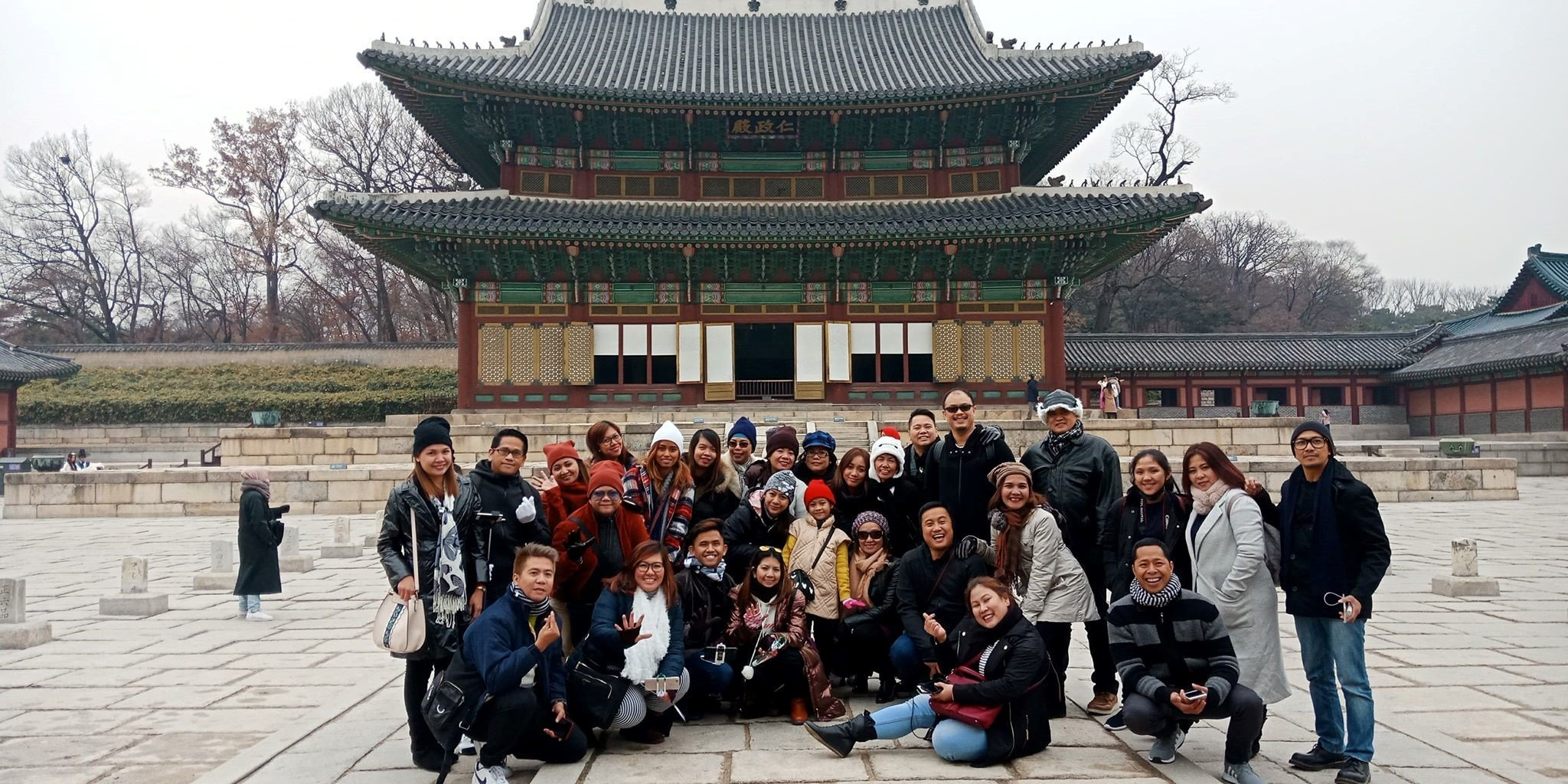 Day 2 January 16 2018 Visit Longrich Korea Cheongdukgung Palace