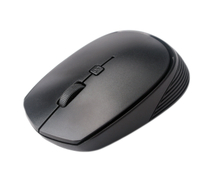 New Slim Wireless Mouse For Year 2020, 800/1200/1600 DPI