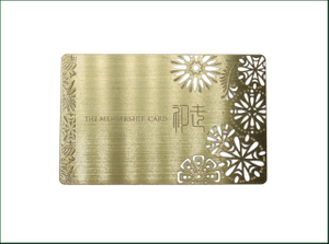 Customized Printing Various Shaped Metal Card