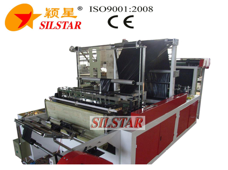 GBD-1100 Garbage Bag Making Machine on Roll (double fold)