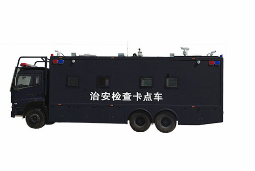 Move Security Checkpoints Police Vehicle Customizing