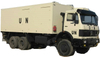 Beiben 6x6 Offroad Mobile Workshop Hurry-up Repair Vehicle
