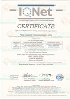 Congratulation On DXC Packaging Get the ISO Certification