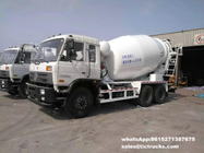 Concrete mixer trucks-10cbm_1.jpeg