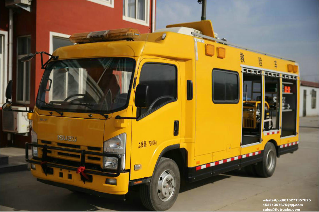 ISUZU Engineering Thermal Emergency Rescue Vehicle 2_1.jpg