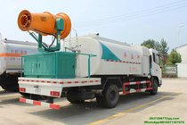King Run water trucks Mounted Dust Suppression_1.jpeg