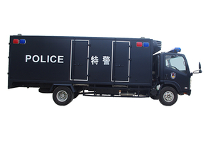 ISUZU Police Anti-drug Mobile Vehicles