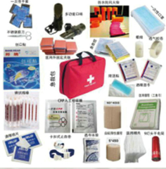 First Aid Kit , Fire Emergency Package