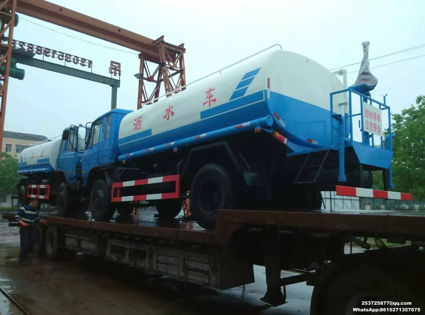 Dongfeng 15Tons Potable Water Truck