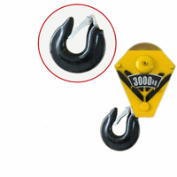 Double Wheel Hook Type Crane Pulley 1 - 12 Ton
