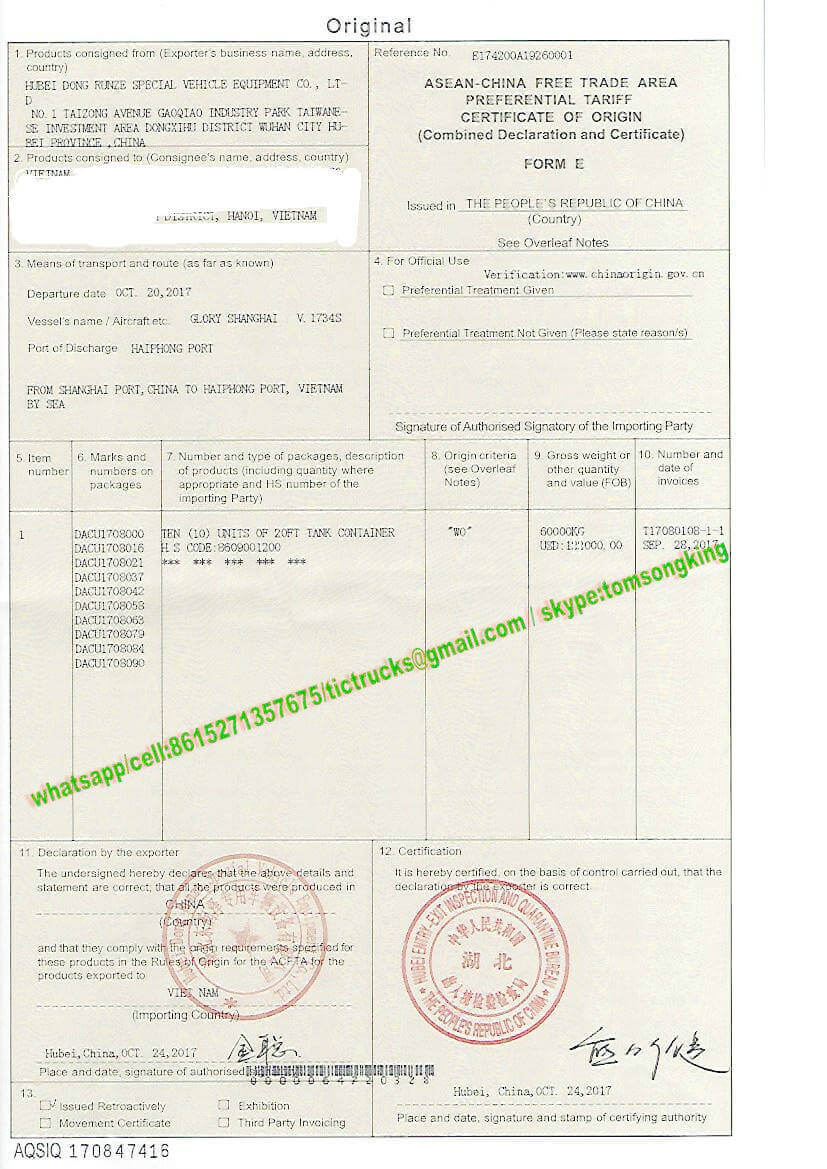 CERTIFICATE ORIGIN FORM E news - Hubei Dong Runze Special Vehicle ...