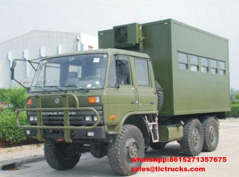 6X4 outre de véhicule médical de route - clinique mobile Truck_1_1_1.jpg