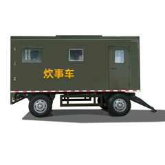 Military Mobile Cooking Full Trailer Customizing Tow Draw Bar Dolly