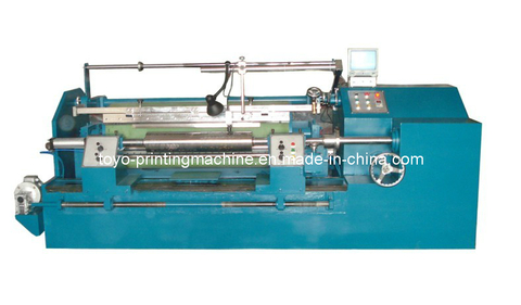 Proofing Machine (DX1300)