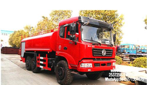 incendie de forêt de tianjin 6x6 de dongfeng truck_1.jpg