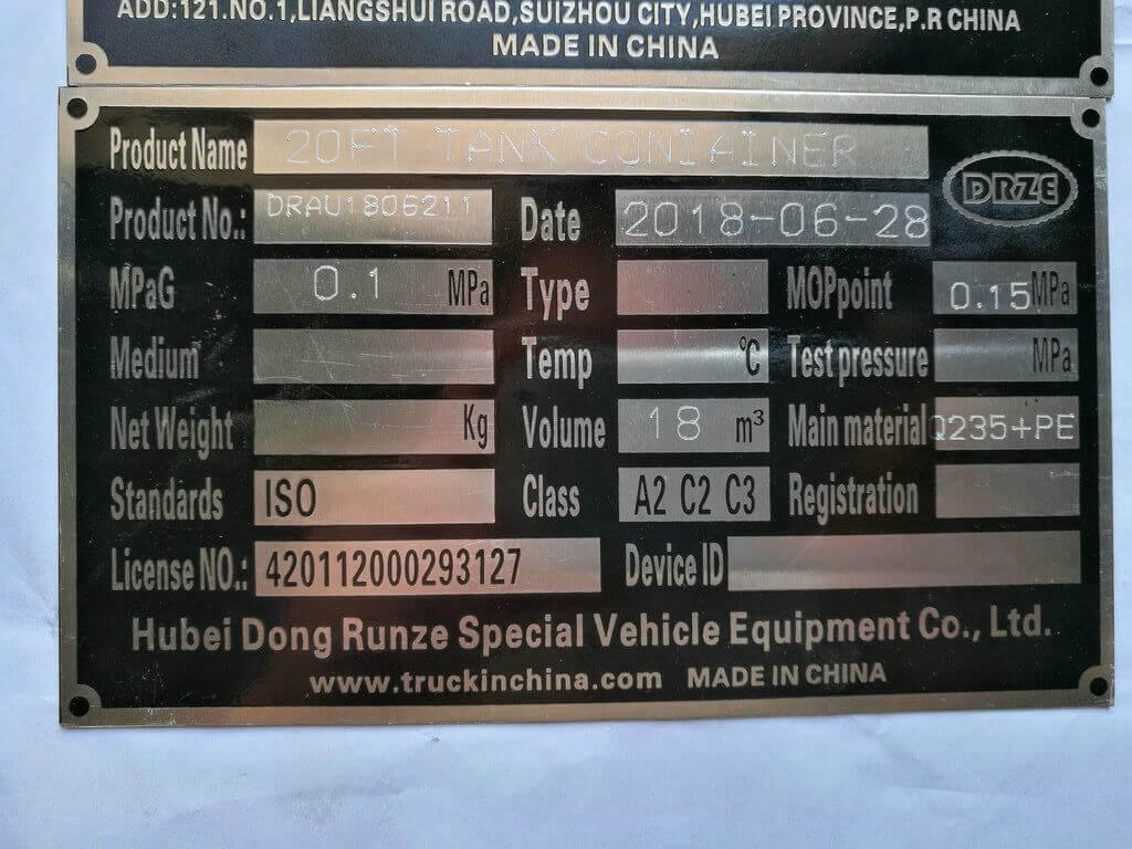 Steel lined PE ISO tank -002