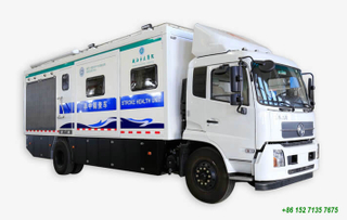 Dong Run Mobile Health Clinics Vehicle Customizing