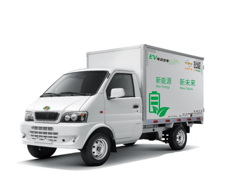 Dong Run Pure Electric Vending Truck