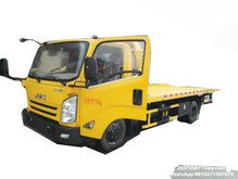 JMC road wrecker flatbed car carrier