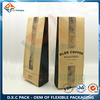 kraft paper corner seal gusset coffee bag with directly prinitng on the paper