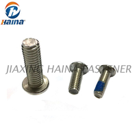 SS 304 Hexagon Socket Button Head Machine Screw ISO 7380