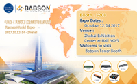Invitation from Babson for 2017 Zhuhai Exhibition