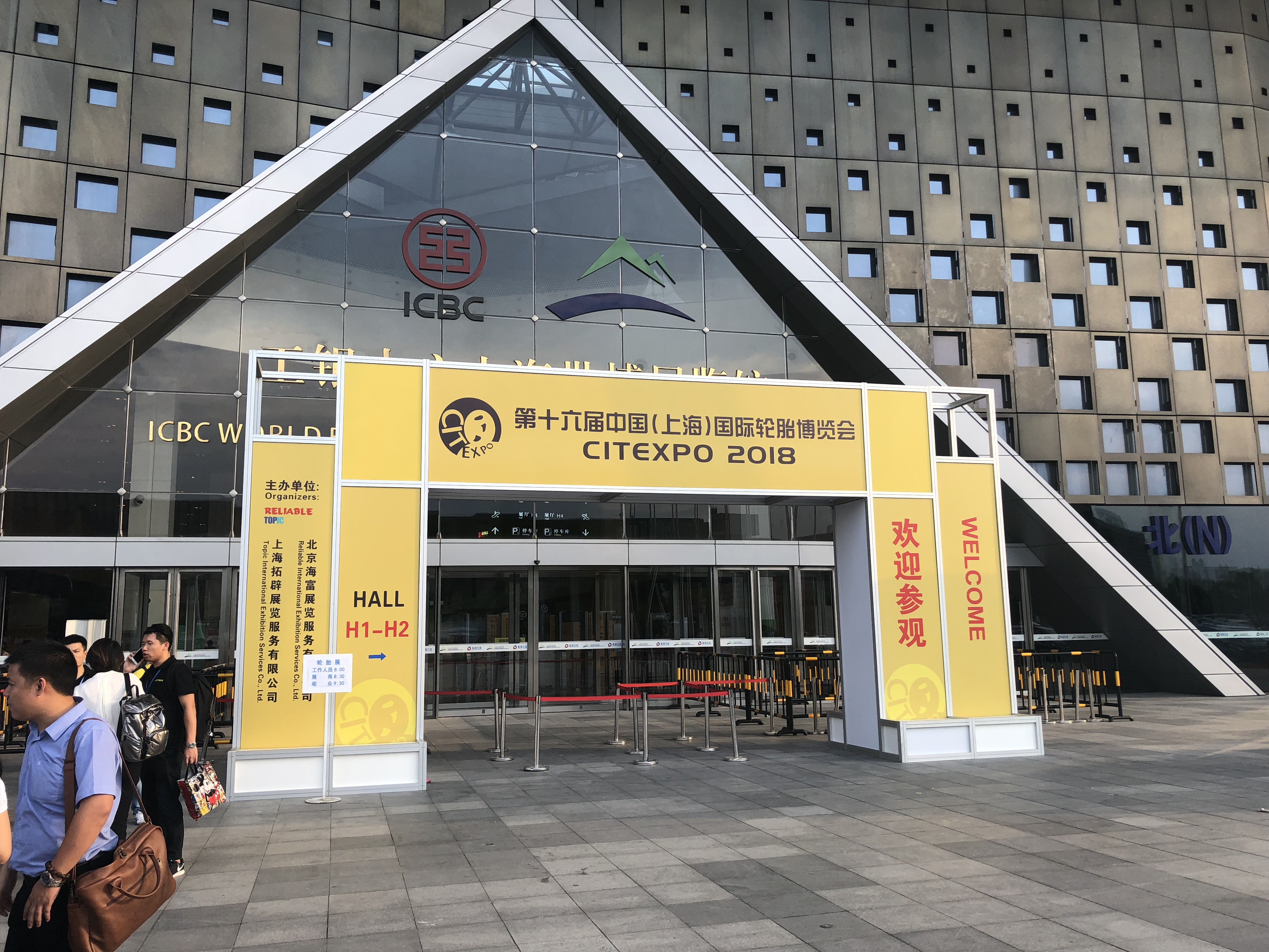 ATS Group In Citexpo Shanghai 2018
